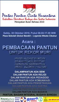Pentas Pantun Cinta Nusantara 2010